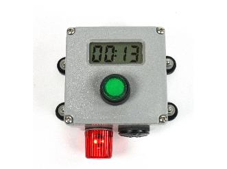 ULTRASONIC TANK ALARM